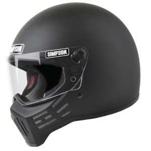 best full face cruiser helmet